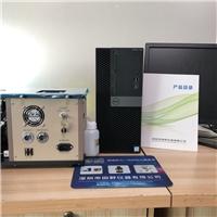 华南供应散乱光应力仪_SLP2800内应力检测仪总代理