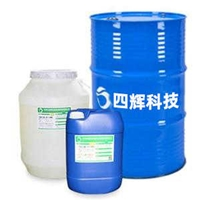 广东东莞工业钢铁除油清洗剂 性能好
