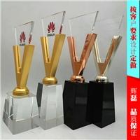 长沙水晶奖杯 本地制作水晶杯