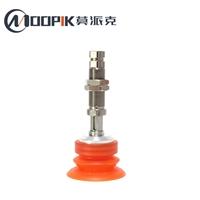 東莞莫派克VBF100N-38F波紋扁平吸盤1.5折 工業金屬板材吸盤