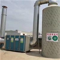 江苏 活性炭环保箱 布袋除尘设备