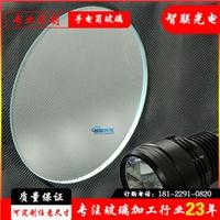 厂家生产优质玻璃镜片 灯具圆片玻璃 高透光手电筒玻璃