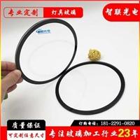 批量生产灯具钢化玻璃 手电筒玻璃圆片 玻璃丝印