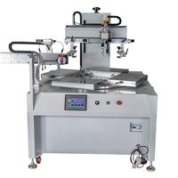 佛山油烟机玻璃丝印机电饭煲面板网印机厂家