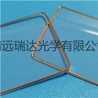 藍寶石玻璃鏡片加工,藍寶石玻璃異形加工,絲印鍍膜光邊藍寶石外殼