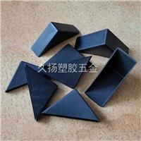12,15,18,20,25,28,30塑料护角三角护角玻璃包装护角