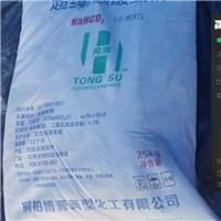 超细碳酸氢钠  超细小苏打 400-1000目脱硫 印染 发泡