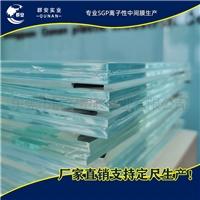 群安SGP胶片3300mm超宽定尺生产0.76厚度