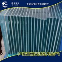 群安超宽SGP离子性中间膜胶片定尺生产厚度0.89