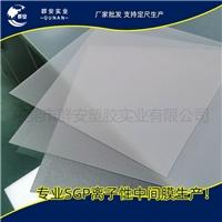 幕墻玻璃中間層SGP膠片厚度可定尺