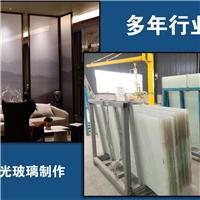 河南廠家供應特殊調光玻璃,熱彎帶定制圖案調光玻璃,變頻調光玻璃
