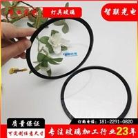批量生產燈具鋼化玻璃 手電筒玻璃圓片 玻璃絲印