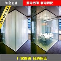广东智能调光玻璃厂家定做办公隔断光电雾化玻璃 电控变色玻璃