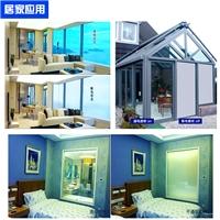 厂家供应定做酒店淋浴房智能雾化光电调光玻璃 通电透明 断电磨砂