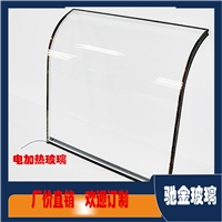 厂家生产定做中空电加热除雾除霜玻璃 冷库防雾玻璃
