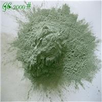 1200#1500#2000#2500#3000#绿色碳化硅绿碳化硅微粉