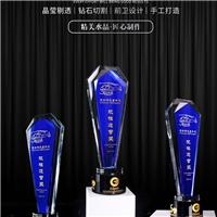 企业展会比赛,水晶奖杯复制,汽车公司奖杯复制