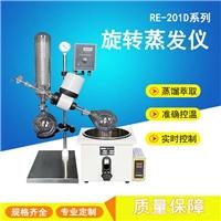 瑞德仪器旋转蒸发仪RE-201D蒸发器实验室蒸馏提纯旋蒸仪