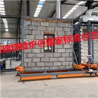 青海省建筑材料科學研究院3米*3米燒檢爐900*1500燒檢爐安裝調試完成