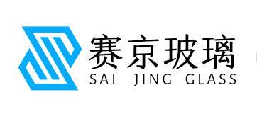 石家庄赛京玻璃贸易有限公司