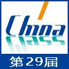 2018年第29届中国国际玻璃工业技术展览会