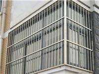 防盗窗的特点  防盗窗该怎么挑选