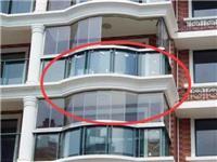 封阳台做钢化玻璃好不好  阳台防盗窗哪种比较好