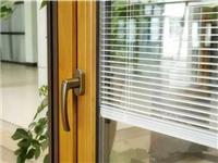 中空玻璃百叶窗有何优点  中空百叶玻璃的应用范围