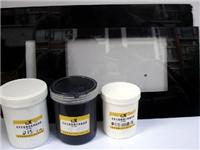 玻璃油墨使用温度是多少  透明玻璃隔热涂料的特点