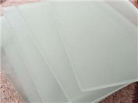 磨砂和喷沙玻璃怎么做的  磨砂玻璃的化学生产制法