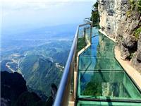 玻璃栈道有哪些防护标准  玻璃吊桥和玻璃栈道区别