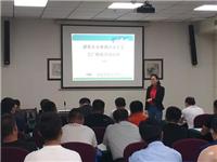 中国质量认证中心青岛分中心召开山东省建筑安全玻璃工厂检验员培训班