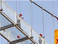 总投4000万,约800米!小浦建玻璃索桥发展美丽经济