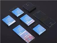 """三星决定下一代折叠手机盖板采用""""超薄玻璃"""""""