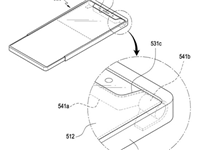 三星手机新设计专利曝光:显示屏可伸缩