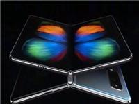 三星将采用柔性玻璃盖板,翻盖式折叠屏手机再掀热潮