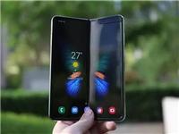 三星Galaxy Fold折叠屏手机爆发 明年或量产600万部