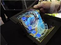 明年OLED手机面板渗透率近4成,产业链看旺