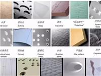 幕墙设计对建筑外立面设计的影响分析