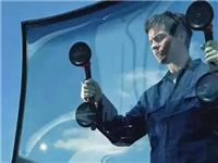 """汽车""""减速玻璃""""忽悠了我们几十年,到底是什么原理?"""