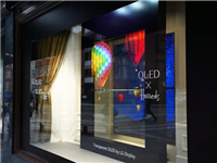 LG在伦敦展示透明OLED技术