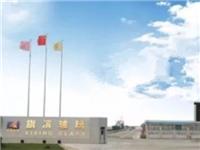 """陶瓷、花炮后,醴陵崛起第三大支柱产业――玻璃""""玻璃15条""""醴陵玻璃产业的异军突起"""