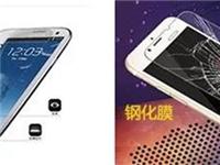 手机高清膜与钢化膜之间的PK大战,一触即发