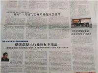 应对重污染天气,汾渭平原玻璃企业得这么做!