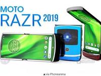 摩托罗拉可折叠手机配置曝光 屏幕或由京东方供应