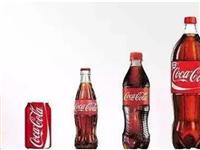 玻璃瓶装的可乐味道更好?