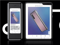 为什么说三星Galaxy Fold的上市,为手机行业指明了方向?