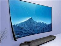 三星QD-OLED开始采购全新设备建造,传L8-1约10亿卖给惠科HKC
