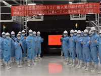 面板涨价潮将至?广州超视��10.5代厂 恢复装机