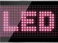 中国厂商为主要玩家!超小间距LED屏5年复合成长将达58%
